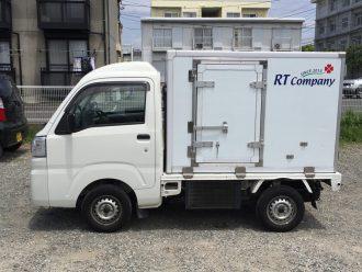 軽ハイゼット 冷凍車